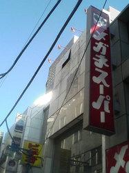 神田 001.jpg
