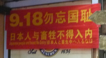 桂林 044c.jpg