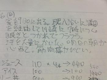 NEC_0086.JPG