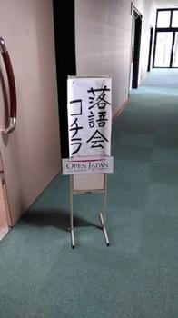 P_20161009_142924.jpg