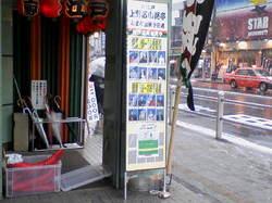 blog2008 009.jpg