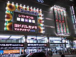 yodobasi77 003.jpg