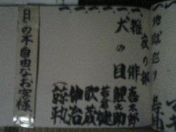 末広亭5下 004.jpg